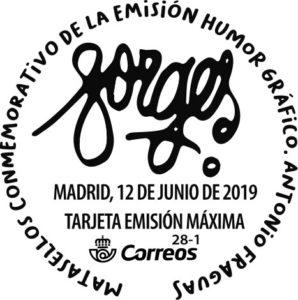 Matasellos Forges - 2019